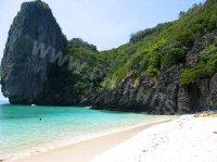 Maya_Bay_Beach_02.JPG -